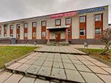 Руслан, спортивный комплекс
