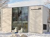 Музей М.Е. Салтыкова-Щедрина